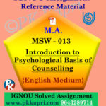 ignou msw 013 solved assignment english medium