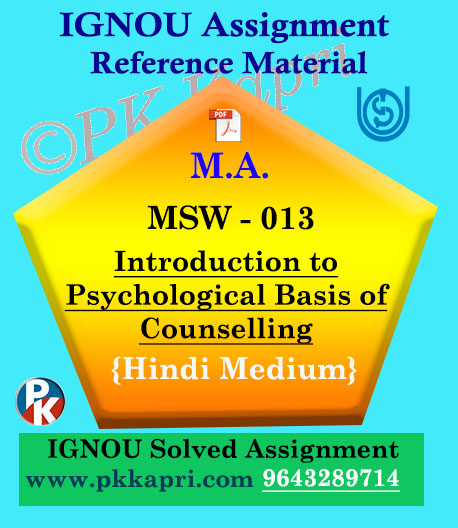 MSW-013 Introduction to Psychological Basis of Counselling Ignou Solved Assignment in Hindi