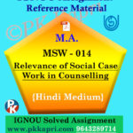 ignou msw 014 solved assignment hindi medium
