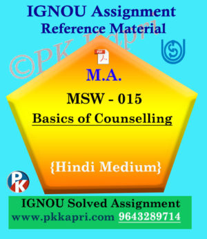 MSW-015 Basics of Counselling Ignou Solved Assignment in Hindi