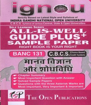 IGNOU BANC 131 Anthropology and Research Methods Guide Plus Sample Paper Hindi Medium