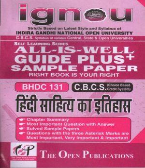 IGNOU BHDC 131 Hindi Sahitya ka Itihas Guide Plus Sample Paper