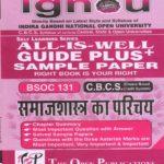 IGNOU BSOC 131 Introduction To Sociology Guide Plus Sample Paper Hindi Medium