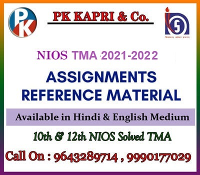 Nios Assignment Answer 2021-22 For 10th & 12th Class All Subjects