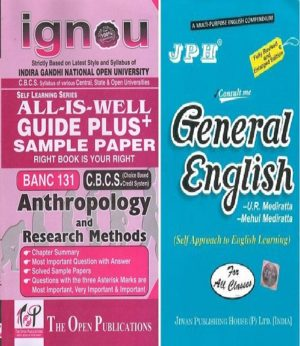 IGNOU BANC 131 Guide + JPH General English Book