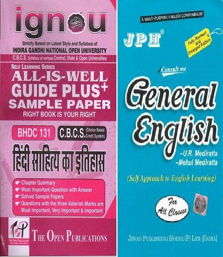 IGNOU BHDC 131 Guide + JPH General English Book