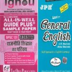 IGNOU BPSC 131 HM All Is Well Guide + JPH General English For All Class Original