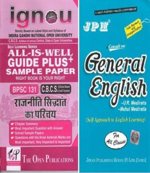 IGNOU BPSC 131 Guides + JPH General English Book