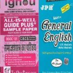 IGNOU BSOC 131 HM All Is Well Guide + JPH General English For All Class Original
