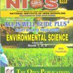 Nios EVS 333 Guide Book All Is Well English Medium