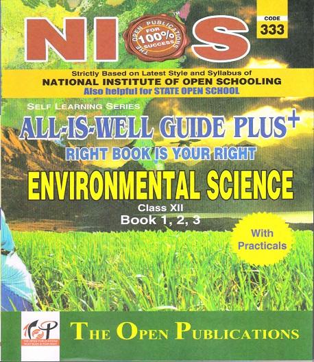 NIOS 333 Environmental Science Guide Plus English Medium
