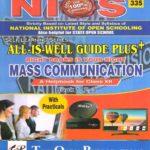 Nios Mass Communication (335) Guide Book All Is Well English Medium