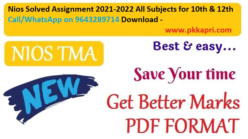 Nios Tma 2022 Question Paper with Their Answers Available