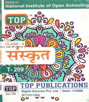 Sanskrit 209 Nios Guide Book Sanskrit Medium